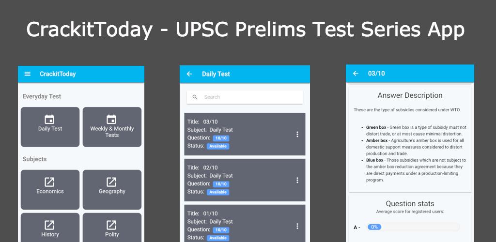 UPSC MCQ app