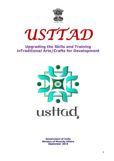 usttad scheme upsc
